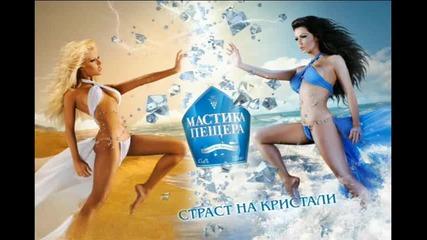 * 2010 Summer Hit * Андреа и Галена - Блясък на кристали (cd Rip)