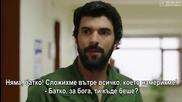 Черни пари и любов - Kara para ask 2014 / Сезон1 Eп.18 / Част 2/2