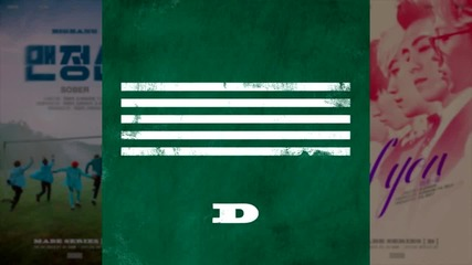 Превод~ Bigbang - If You (full Mp3) [made Series D - Single]