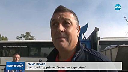 """ПРОТЕСТ: Работници от """"Винпром Карнобат"""" блокираха жп линията Бургас-София"""