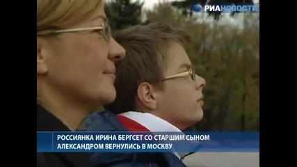 Бюрократия в Европе_как стать сиротой при живой матери
