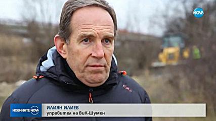 Продължава работа по отстраняване на авариите в Шумен