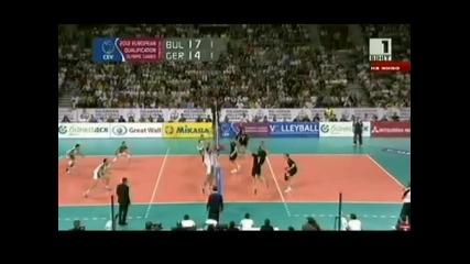 13.05.12 България - Германия 1:3