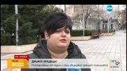 """""""Дръжте крадеца"""": Потърпевши от един и същ обирджия срещат полицията"""