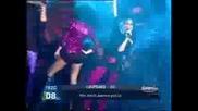Скандалната Песен На Stephane And 3g - We Dont Wanna Put In