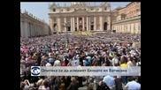 Опитаха се да измамят банката на Ватикана