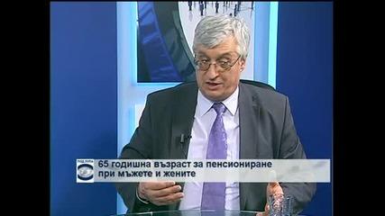 Иван Нейков: Дискусията за парите ни в пенсионен фонд или в НОИ стана диалог между глухи