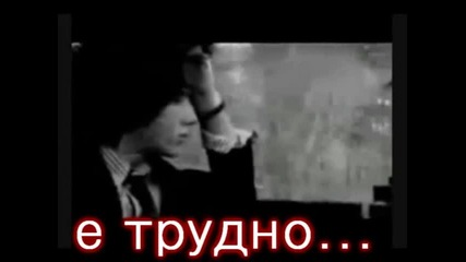 I loved you...and i still cant stop! - Treilar!!! :) )
