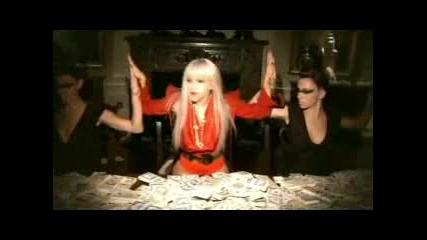 Lady Gaga - Beautiful Dirty Rich 2009