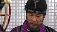 [бг субс] Gye Baek - епизод 33 - 1/3