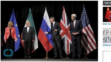 Republican Presidential Candidates Denounce Iran Deal