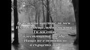 Morandi - Come Home (превод)