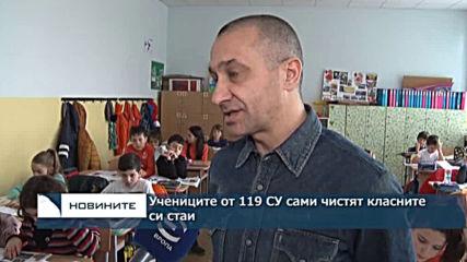 Емисия новини – 08.00ч. 17.02.2019