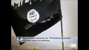 """Ново видео показва как """"Ислямска държава"""" обучава деца за войници"""