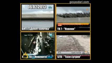 Позакъсняло земетръсно цунами