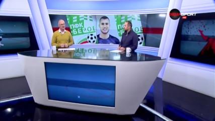 Спасяване на Иван Гошев от Берое срещу Ботев Пловдив