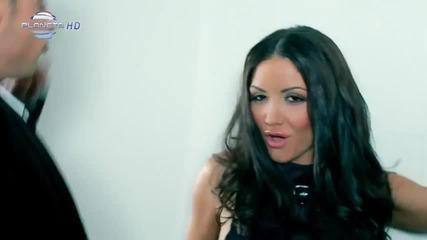 Яница - Хапе любовта [ Официално Видео ] 2012