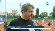 Спортни Новини (16.05.2015 - централна)