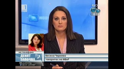 Българин е сред жертвите на Домодедово