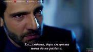 Черна любов Kara Sevda 19 еп. Трейлър 2