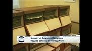 Божидар Димитров подава оставка в понеделник