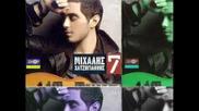 New Album] Mixalis Xatzigiannis - 04 Mi Me Koitas Cd 7