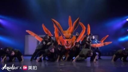 Наруто танцова хореография