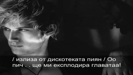 « Love Suicide || E01;; S01