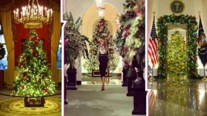 Като за последно: Мелания не пести средства за украсата на Белия дом