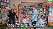 Erkenci Kus / Ранобудна птичка 18 епизод Бг субтитри