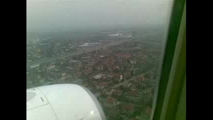 Приземяване в София