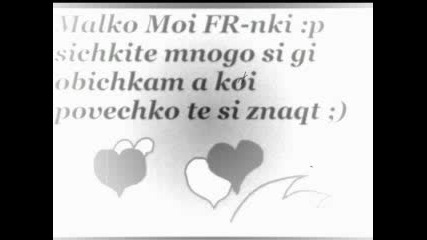 Towa Sam Az I Malko Moi Fr - Ndki ;)