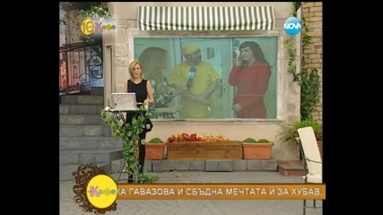 Мисия Красота - корекция на носа - На кафе (09.04.2014г.)