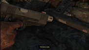 Tomb Raider 2013 - геймплей - епизод 22