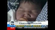 В Китай се роди гигантско бебе