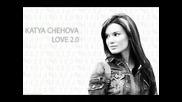 Катя Чехова - Я тебя люблю ( 2020 клубная версия )