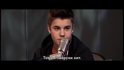 Justin Bieber's Believe - български трейлър