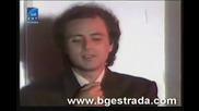Милица Божинова и Илия Ангелов - Скъпа Моя , Скъпи Мой 1986