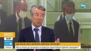 Ще влезе ли в затвора Никола Саркози