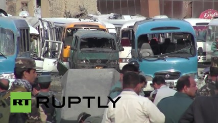 Afghanistan: At least 5 dead, 42 injured in blast at Kabul's Justice Ministry