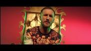 Albulena Ukaj ft. Majesty - Bone bone (official Video Hd)