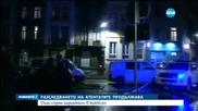 СЛЕД АТАКИТЕ: Арести в Брюксел