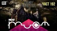 NEXTTV 035: Gray Matter (192) Павел от Троян
