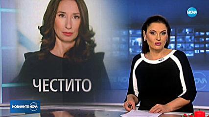 Репортерът на NOVA Десислава Георгиева стана майка