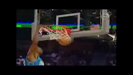 All Star Slam Dunk Contest