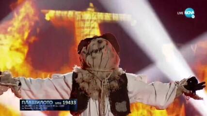 """ПЛАШИЛОТО изпълнява """"Du Hast"""" на Rammstein   """"Маскираният певец"""