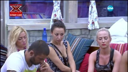 Big Brother 2015 (02.09.2015) - част 3