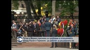 Путин и Меркел признаха за проблеми в отношенията между Русия и Германия