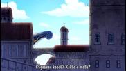 [ Bg Subs ] One Piece - 248