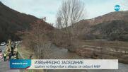 Отпускат над 3,7 млн. лв. за пострадалите от наводненията общини